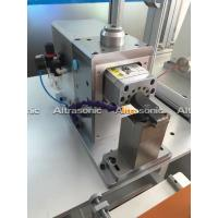 China Spot Series Ultrasonic Metal Welding Machine For No Ferrous Metal Plate wholesale