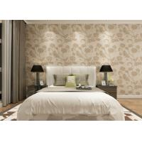 China Khaki Color 3D Floral Wallpaper for Wall Decoration / PVC  Wall Coverings wholesale