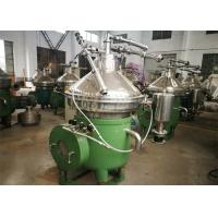 China Standard Disc Oil Separator For The Two Phase / Three Phase Separation wholesale
