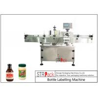 China Vertical Self Adhesive Round Bottle Labeling Machine With PLC Control 120 BPM wholesale