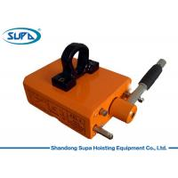 China Double Circuit Magnetic Lifting Device 3 Times / 3.5 Times Safety Factor wholesale