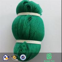 Buy cheap Commerical knitted anti bird net factory size as request. product