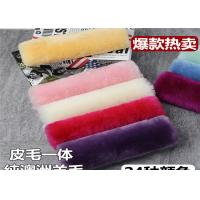 China Real Wool Seat Belt Strap Covers For Protecting Shoulder , Car Seat Belt Neck Protector on sale