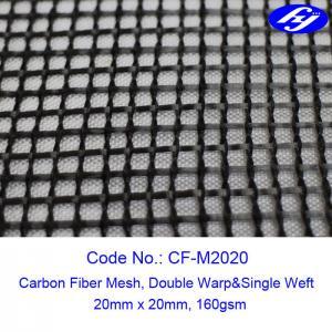 20MM X 20MM Carbon Fiber Mesh Fabric Sustainable Concrete For Structure Reinforcement