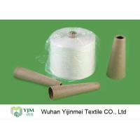 China 20S - 60S TFO Raw White / Colorful 100 Polyester Yarn Raw Virgin Sewing Material wholesale