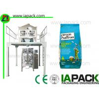 China Rice Automatic Pouch Packing Machine For Food , Auto Bagging Machines on sale