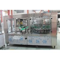 China CHINA LONGWAY AUTOMATIC FIZZY DRINK CAN FILLING SEAMING MACHINE HOT SALE wholesale
