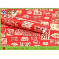 China Fashion Decoration Red Christmas Wrapping Paper 50cm X 10 M For Bedroom wholesale
