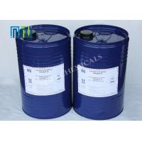 China Sligtly Unpleasant Odor  Solutions 99.90% Patented Product wholesale