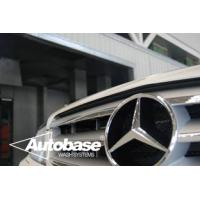 China Mercedes-Benz Beijing Production Line Factory equip with AUTOBASE Washing System. on sale