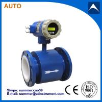 China 3'' High accuracy electromagnetic flow meter for water treatment on sale