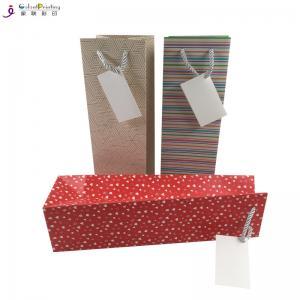 China Wine Custom Printed Gift Bags Custom Printed Paper Bags For Wine Bottle Packaging wholesale