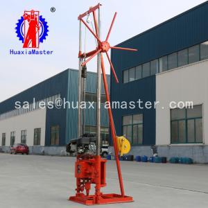 China QZ-2CS diamond core bit/borehole drilling machine for sale wholesale