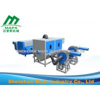 China Durable Fiber Carding Machine / Cushion Filling Machine With High Performance on sale