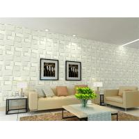 China Customized Logo Decorative 3D Textured Wall Panels Colorful  Wallpaper 1.5 cm Thickness wholesale