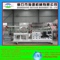 China Hot selling small floating fish feed extruder machine/floating fish feed pellet machine on sale