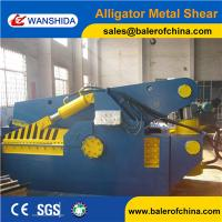 China Alligator Shear manufacturer wholesale