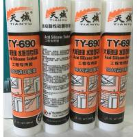 Quality Quick Drying Silicone Sealant Water Stop for sale