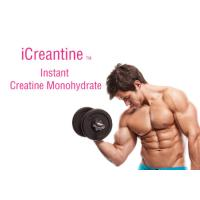 China Effective Natural Bodybuilding Supplements Instant Creatine Monohydrate White Powder wholesale