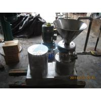 Quality Mini Type Cocoa Butter Colloid Mill For Sale Peanut Jam Paste Production for sale