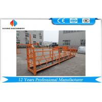 Buy cheap Customized 3 Sections 7.5m Painted / Aluminum Suspended Scaffolding With 800kg product