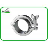 China Adjustable Heavy Duty Clamps Stainless Steel Hygienic Fittings 2-6bar Pressure wholesale