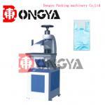 China 1.1kw Plastic Punching Machine , Plastic Crushing Machine 1000 X 800 X 1300mm wholesale