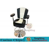 China American High-end Stainless Steel Disc Lifting Metal Bar Chair Commercial Furniture wholesale