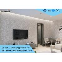 China 0.7*8.4M Removable Non  -woven Modern Luxury Wallpaper with Abstract Curve wholesale