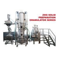 Buy cheap Moisture activated dry granulation high shear granulator 20mesh granule size from wholesalers