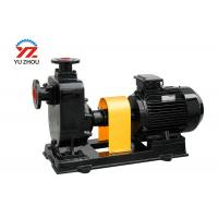 China Industrial Self Priming Water Transfer Pump , Non Clog Centrifugal Sewage Pump wholesale