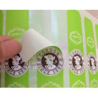 China Screen Printing Self Adhesive Sticky Labels For Plastic Bottles Eco Friendly wholesale
