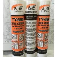 China Indoor Or Outdoor Acetoxy Silicone Sealant Quick Dry For Aquarium wholesale