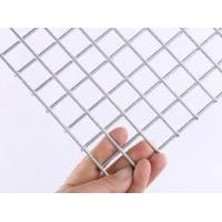 China Special 50mm 60mm Galvanized Square Welded Mesh Panel For Floor Heating wholesale