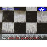 China Ultra Thin Toray 12K Spread Tow Carbon Fiber Fabric T800 20MM With 44GSM Weight wholesale