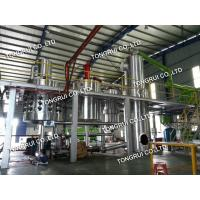 China Newest Used Engine Oil Vacuum Distillation Re-refinery Machine wholesale