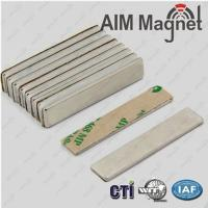 China Sintered N35 segment ndfeb magnets wholesale