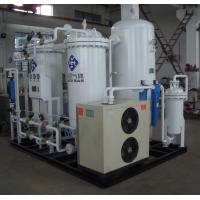 China Coal Storage Use High Efficient Nitrogen Generation Plant with Air Compressor wholesale