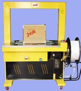 China Strapping Machine (Auto-Strapping Machine HY-200) wholesale