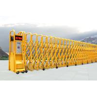 China Automatic Expandable Sliding Gate (SQME-G) on sale