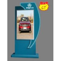 Buy cheap 47 inch customized LCD digital signage advertising video display from wholesalers