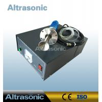 China 30khz Trumpt Type Ultrasonic Atomization Equipment for High Precise Coating Industry wholesale