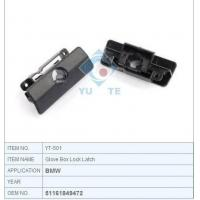 China BMW central locking system/trunk lock wholesale