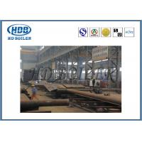 China High Output Sterilization Boiler Membrane Water Wall Furnace Panel Carbon Steel Or Alloy Steel wholesale