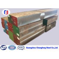 China High Strength Plastic Die 1.2344 Hot Rolled Alloy Steel Hardness 46-50HRC wholesale