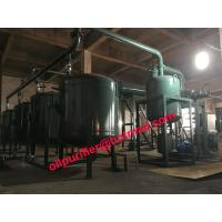 China waste Engine Motor oil recycling machine-Vacuum Distillation Equipment To Base Oil on sale