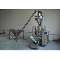 China High Quality Tube Filling Sealing Machine For Fruit Jam Automatic Liquid Soap Packing Machine wholesale