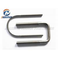 Quality OEM 316 A4 - 80 SS304 Stainless Steel U Bolts For Construction Plain Finish for sale