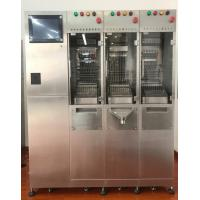 China Medical Capsule Checkweigher Capsule Weighing Equipment Different From The Bosch CMC-1800 wholesale