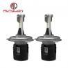 Buy cheap Super Brightness Universal B6 Headlights h1 h4 h13 h11 / Automotive Light Bulbs from wholesalers